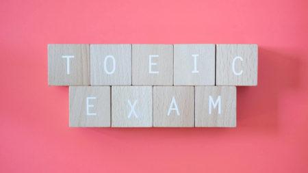 TOEICを独学で制する!目標スコア達成に役立つおすすめの教材3選