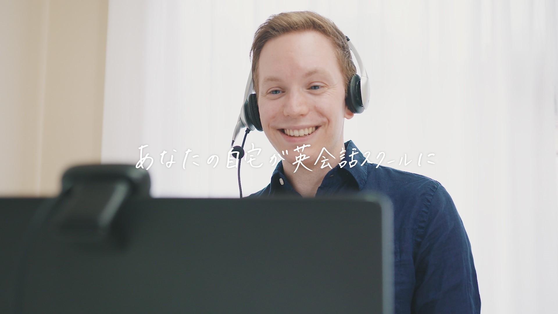 英語・英会話ブログ【POC English Lab】について