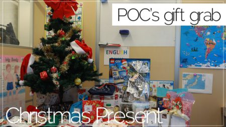 クリスマスプレゼント交換結果及び当選者発表